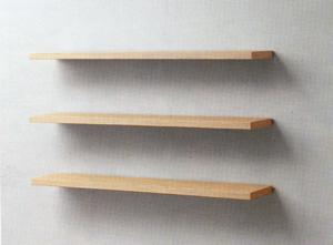 Montare una mensola al muro con il sistema a scomparsa for Ikea mensole da muro